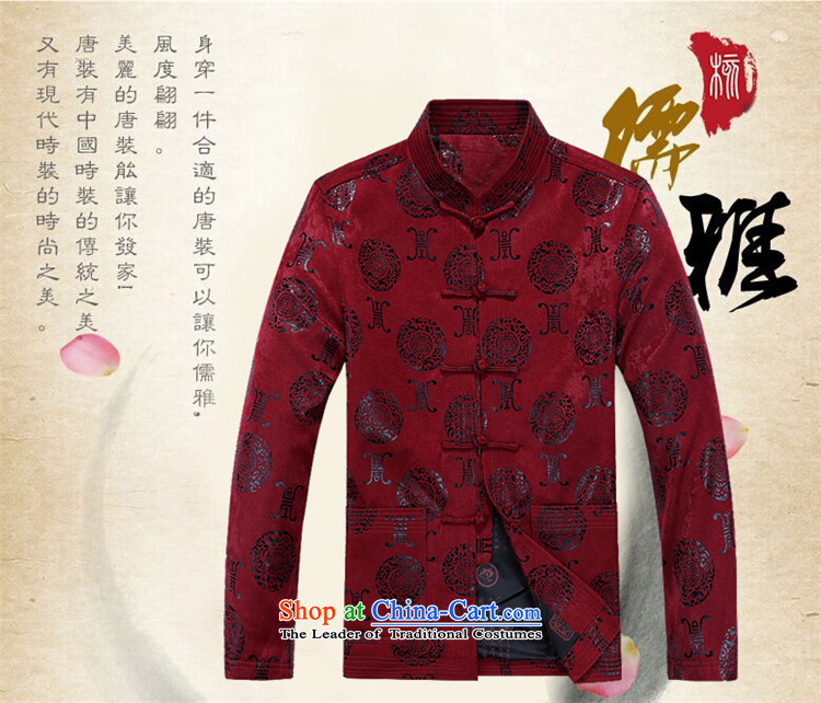 Hiv Rollet spring men Tang dynasty long-sleeved shirt, older men Tang dynasty tray clip older persons long-sleeved jacket Tang men chestnut horses聽M picture, prices, brand platters! The elections are supplied in the national character of distribution, so action, buy now enjoy more preferential! As soon as possible.