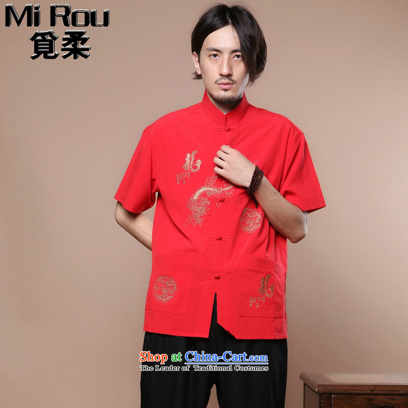 Find Sophie summer new men of the Tang Dynasty Chinese badges of Tai Chi-collar Chinese Dragon Short-Sleeve Men Tang blouses figure color?M