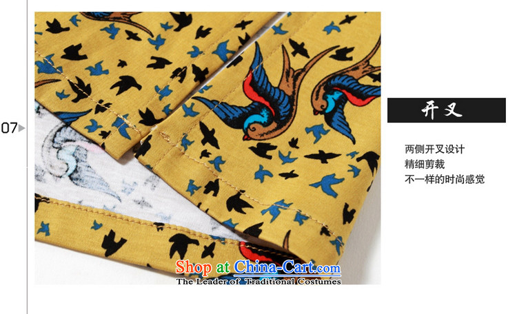 Shuai 2015 Ocean Sau San Tong Men loaded short-sleeved shirt Chinese men's shirts micro pop-China wind collar male yellow 41/175 summer picture, prices, brand platters! The elections are supplied in the national character of distribution, so action, buy now enjoy more preferential! As soon as possible.