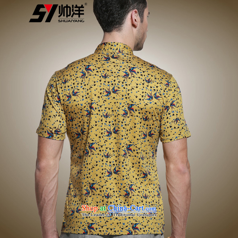 Shuai 2015 Ocean Sau San Tong Men loaded short-sleeved shirt Chinese men's shirts micro pop-China wind collar male yellow 41/175, summer cool ocean (SHUAIYANG) , , , shopping on the Internet
