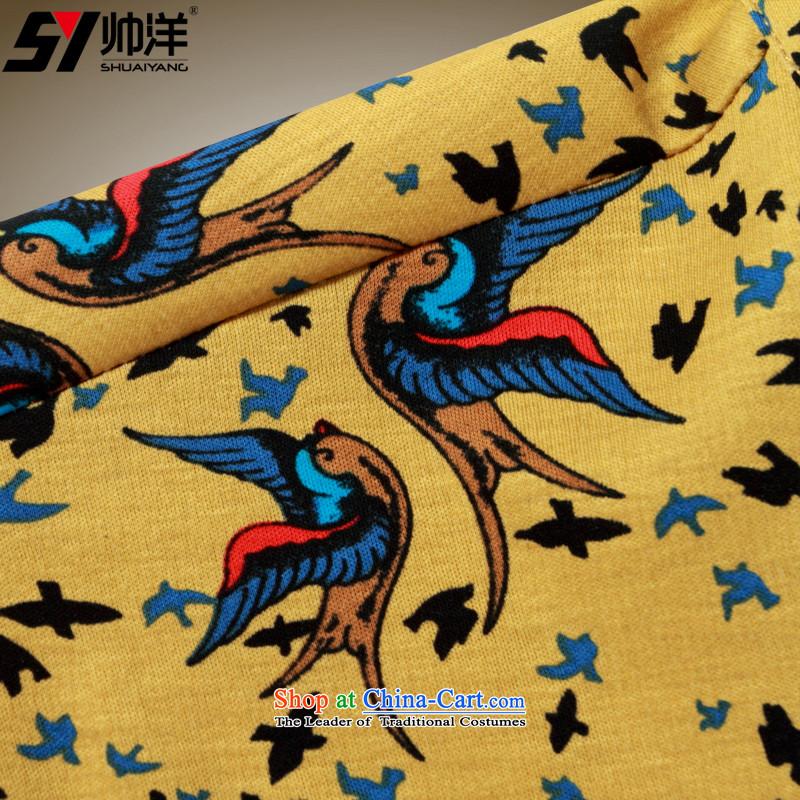 Shuai 2015 Ocean Sau San Tong Men loaded short-sleeved shirt Chinese men's shirts micro pop-China wind collar male yellow41/175, summer cool ocean (SHUAIYANG) , , , shopping on the Internet