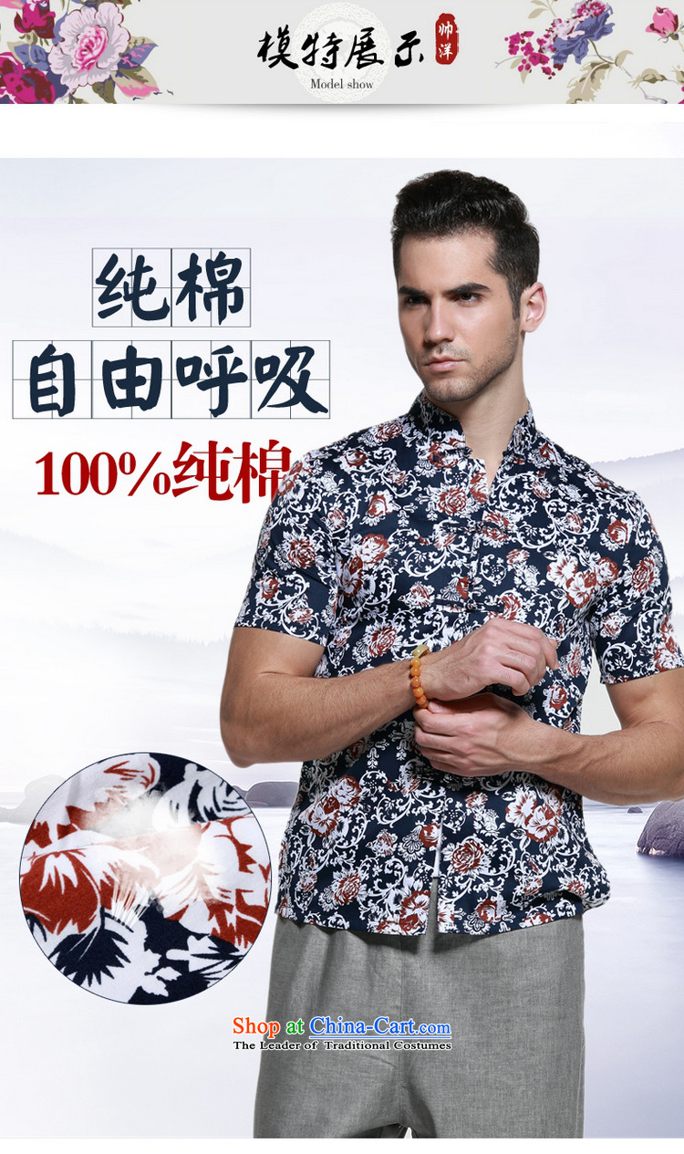 The Ocean 2015 summer cool new men Tang dynasty short-sleeved shirt Sau San Chinese shirt and national costumes of pure cotton dark blue聽39/165 picture, prices, brand platters! The elections are supplied in the national character of distribution, so action, buy now enjoy more preferential! As soon as possible.