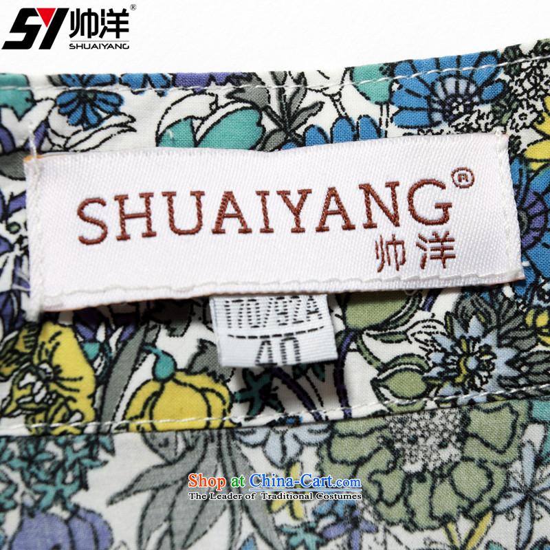 Shuai 2015 Ocean Sau San Tong Men loaded short-sleeved shirt Chinese Cotton Men's shirts collar Tray Tie China Garment Green聽43/185, SHUAIYANG Yang (Shuai) , , , shopping on the Internet