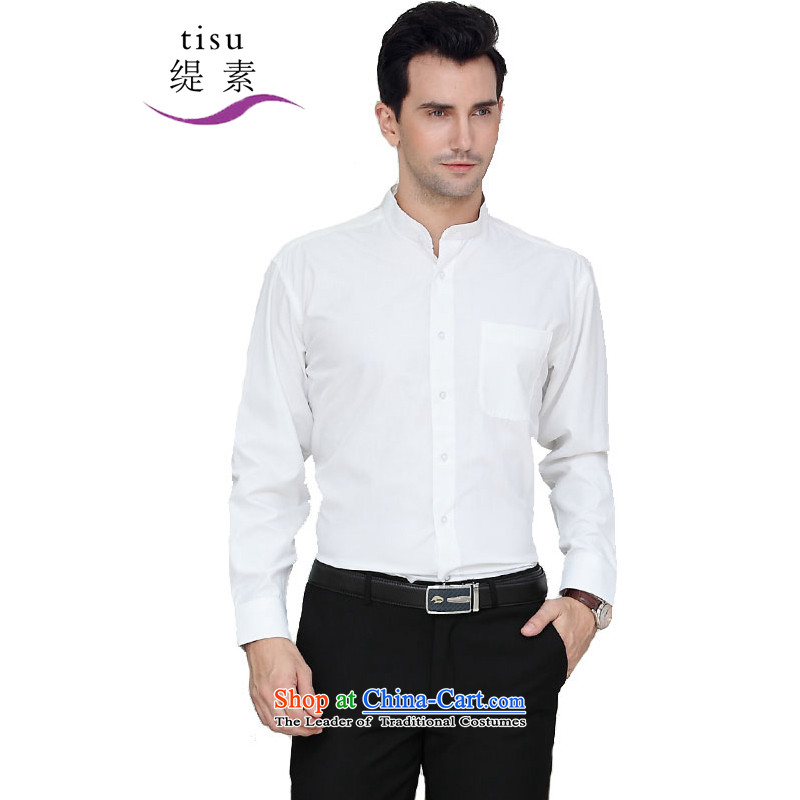 As of?2015, the new TISU suits men suit male suite Sau San suits China wind Chinese Young Men's Mock-Neck Chinese tunic replacing the bridegroom single white collar?185/2XL Pants Shirts 34