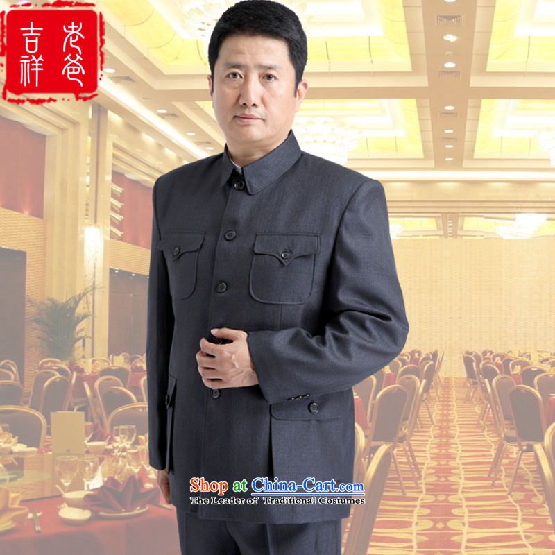 �� return as soon as possible his shirt auspicious lapel older Chinese tunic package for older men with grandpapa replacing Zhongshan father service national costumes Maoist Chinese tunic autumn and winter, light gray - reverse collar Chinese tunic -888# 1