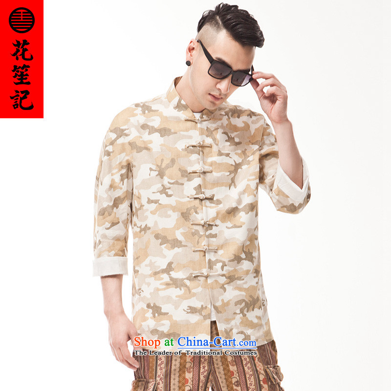 China wind cotton linen camouflage retreat Yi Men's Mock-Neck tray clip Chinese style spring and summer shirt retro national聽165/80A, Yellow Flower (HUSENJI Polisario) , , , shopping on the Internet