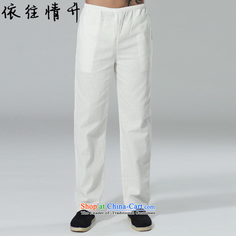 In accordance with the new l love men of ethnic Chinese improved casual pants elastic waist pure color Tang?LGD/P0015# pants?White?XL