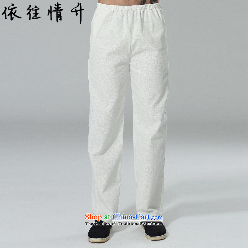 In accordance with the new l love men elastic waist pure color Tang dynasty casual pants straight legged pants foot kept their mouths shut-chi trousers LGD/P0014# white L