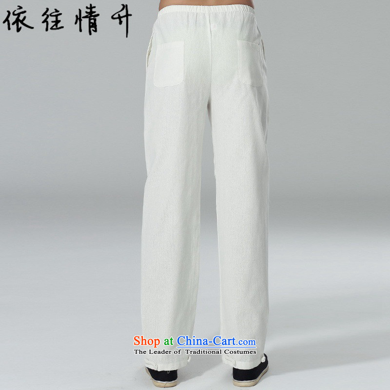 In accordance with the new l love men elastic waist pure color Tang dynasty casual pants straight legged pants foot kept their mouths shut-chi聽聽, L, in accordance with the white trousers LGD/P0014# love l , , , shopping on the Internet