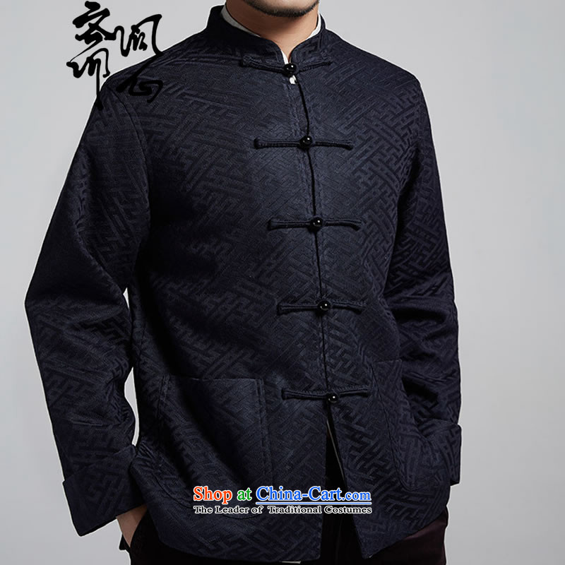 Q Shinsaibashi represented a health autumn [New Men China wind silk jacquard long-sleeved jacket Tang dark blue XXXL, 1074 Q heart of Ramadan , , , shopping on the Internet
