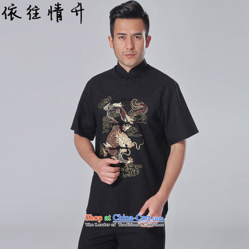 In accordance with the love of a new summer l men of ethnic improved shirt collar single row detained embroidery father short-sleeved replacing Tang blouses燣gd_m0057_ -A black�L