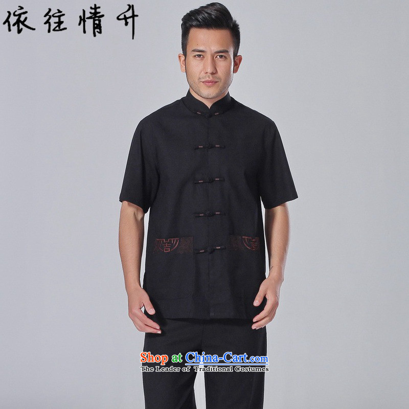 In accordance with the love of a new summer l Men's Mock-Neck Shirt ethnic embroidery single row detained father boxed short-sleeved blouses�Lgd/m0058# Tang -A black�L