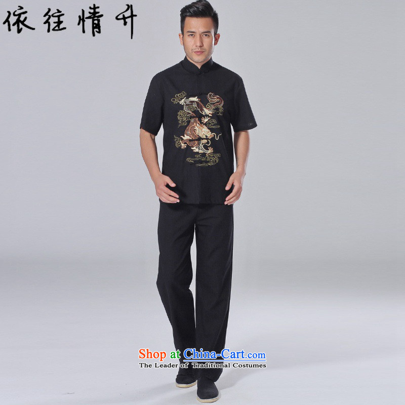 In accordance with the love of Chinese New summer l improved Tang Dynasty Mock-Neck Shirt + embroidery casual pants short-sleeved Tang Dynasty Package LGD/AB0001# -A black M