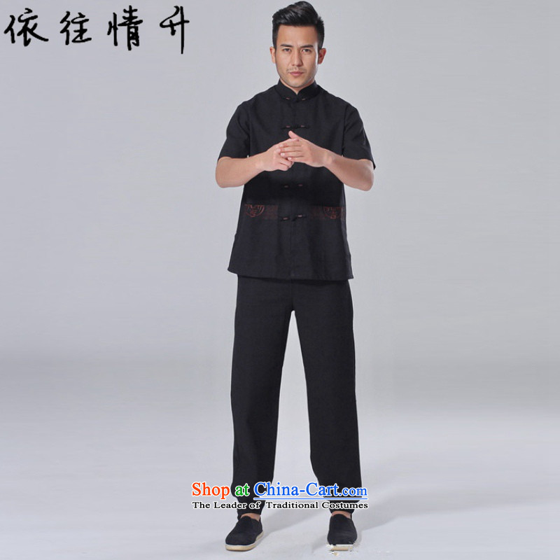 In accordance with the love in the summer of men new tai chi short-sleeved shirt embroidery Services + casual pants father replace short-sleeved Tang Dynasty Package LGD/AB0002# -A Black XL