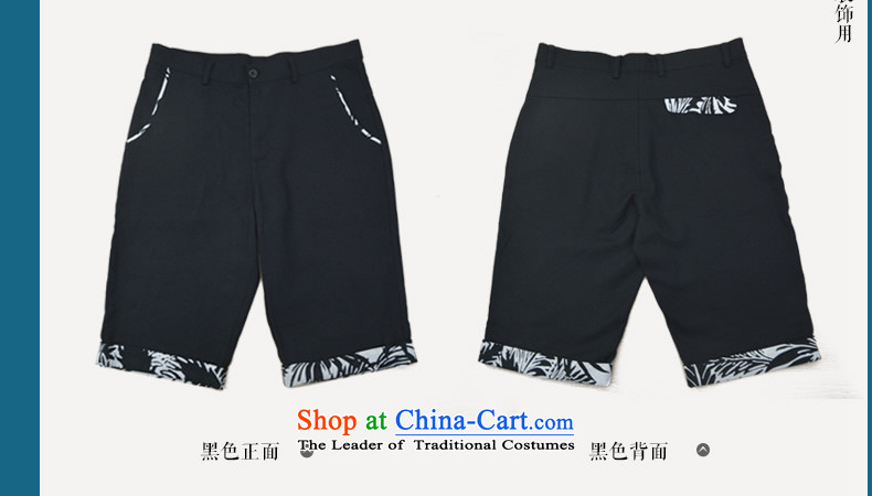 Hill People Movement China wind linen pants cotton linen summer Capri male White XL Photo, prices, brand platters! The elections are supplied in the national character of distribution, so action, buy now enjoy more preferential! As soon as possible.