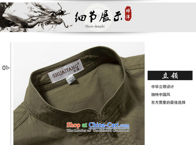 Shuai 2015 Cotton Ocean New Men Tang Dynasty Chinese short-sleeved shirt collar men's shirts, summer China wind up the CLIP its color聽pictures, prices, 42/185 brand platters! The elections are supplied in the national character of distribution, so action, buy now enjoy more preferential! As soon as possible.