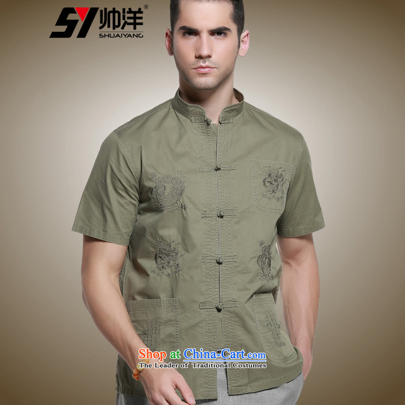 Shuai 2015 Cotton Ocean New Men Tang Dynasty Chinese short-sleeved shirt collar men's shirts, summer China wind up its color聽42/185, Clip (Shuai SHUAIYANG) , , , shopping on the Internet