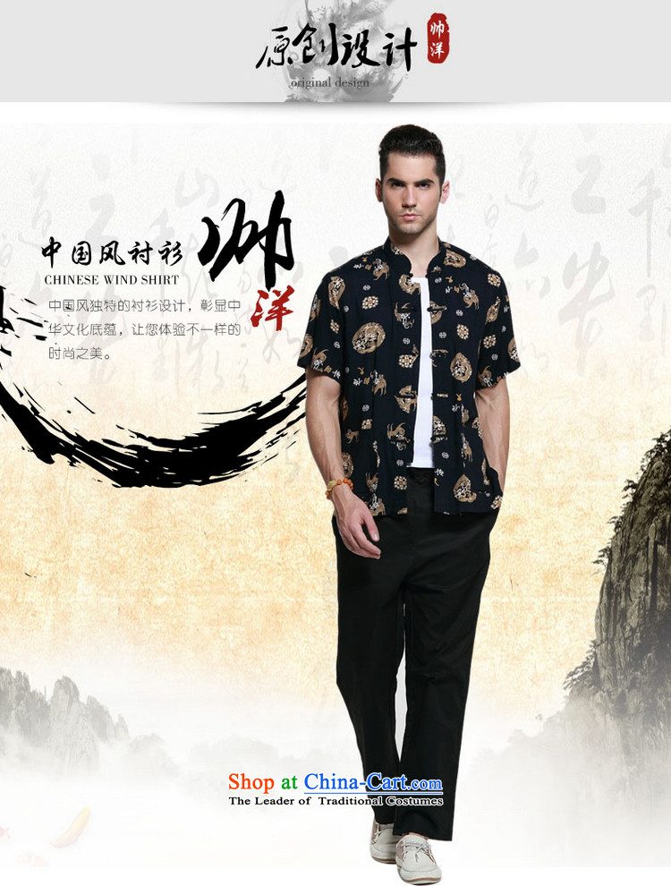 The new 2015 Yang Shuai men short-sleeved shirt Tang dynasty China wind male summer Mock-neck shirt, dark brown retro male Chinese 41/180 Pattern Picture, prices, brand platters! The elections are supplied in the national character of distribution, so action, buy now enjoy more preferential! As soon as possible.