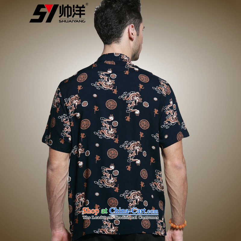 The new 2015 Yang Shuai men short-sleeved shirt Tang dynasty China wind male summer Mock-neck shirt, dark brown retro male Chinese pattern 41/180, Shuai Yang (SHUAIYANG) , , , shopping on the Internet