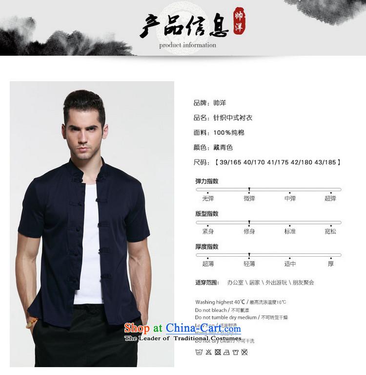 Shuai 2015 Cotton