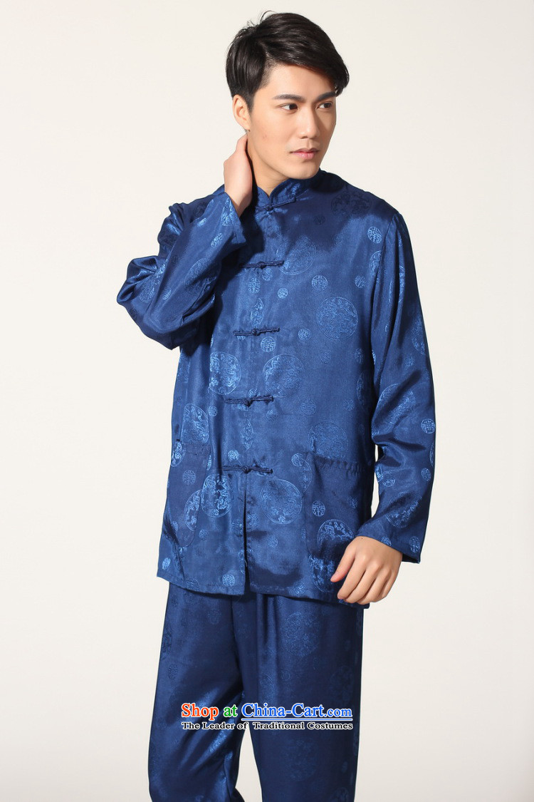 To Jing Ge older men summer Tang dynasty collar silk men long-sleeved kit for larger men's kung fu kit聽-B on cyan聽M picture, prices, brand platters! The elections are supplied in the national character of distribution, so action, buy now enjoy more preferential! As soon as possible.
