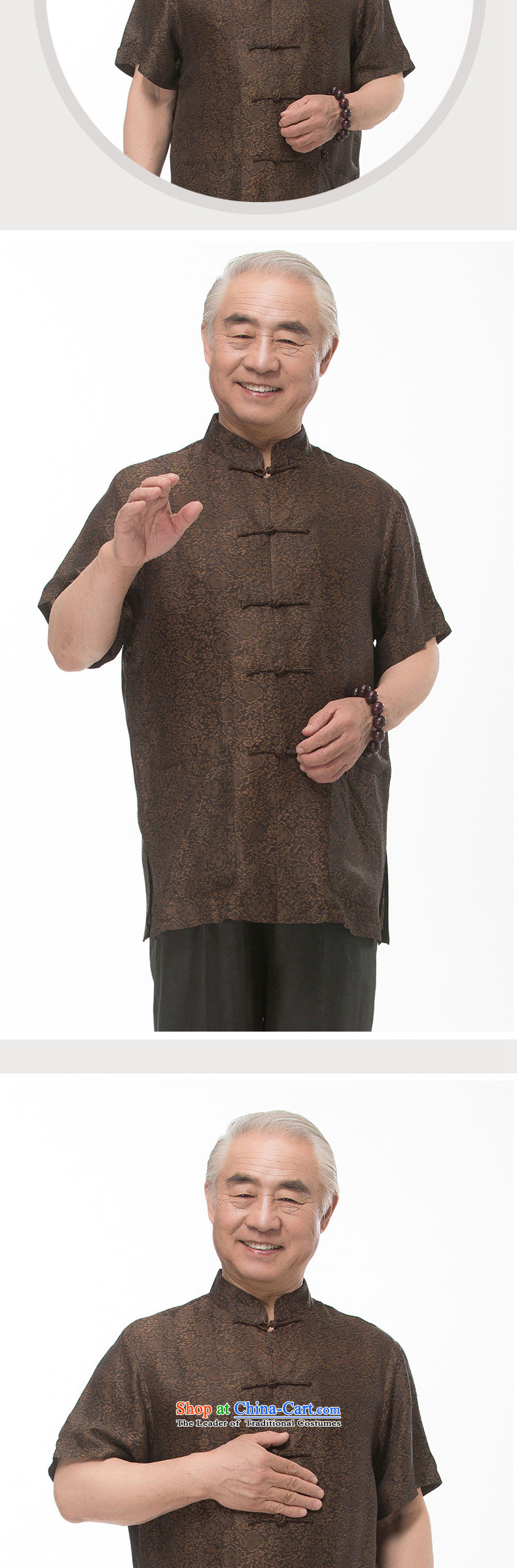 Bosnia and thre line short-sleeved Tang dynasty summer new men incense cloud male silk yarn Tang dynasty in his shirt-sleeves blouse of older men Tang dynasty incense cloud yarn brown聽L/175 picture, prices, brand platters! The elections are supplied in the national character of distribution, so action, buy now enjoy more preferential! As soon as possible.