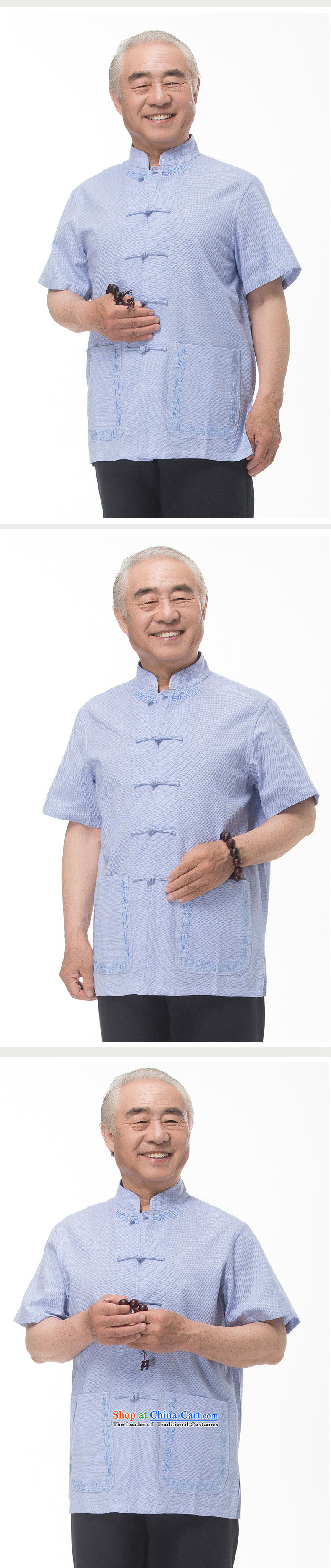 Bosnia and 15 new thre summer Chinese men in Tang Dynasty older summer clasp Tang dynasty short-sleeved national costumes boutique white light gray optional light blue L/175 picture, prices, brand platters! The elections are supplied in the national character of distribution, so action, buy now enjoy more preferential! As soon as possible.