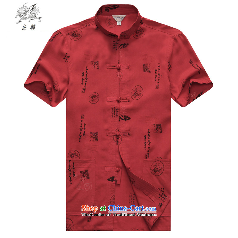 Sato Chu�2015 Summer men short-sleeved shirt Tang dynasty in older leisure Chinese tunic China wind Taegeuk services father�185/56/XXXL red T-Shirts