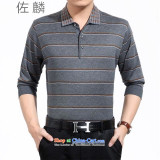 Sato Chu聽2015 men's short-sleeved shirt Tang dynasty in elderly men casual shirt China wind load father replacing pickles Taegeuk color聽pictures, prices, 185/56/XXXL brand platters! The elections are supplied in the national character of distribution, so action, buy now enjoy more preferential! As soon as possible.
