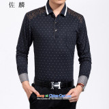 Sato Chu聽2015 men's short-sleeved shirt Tang dynasty in older men China wind Taegeuk services father casual white T-shirt聽180/54/XXL picture, prices, brand platters! The elections are supplied in the national character of distribution, so action, buy now enjoy more preferential! As soon as possible.