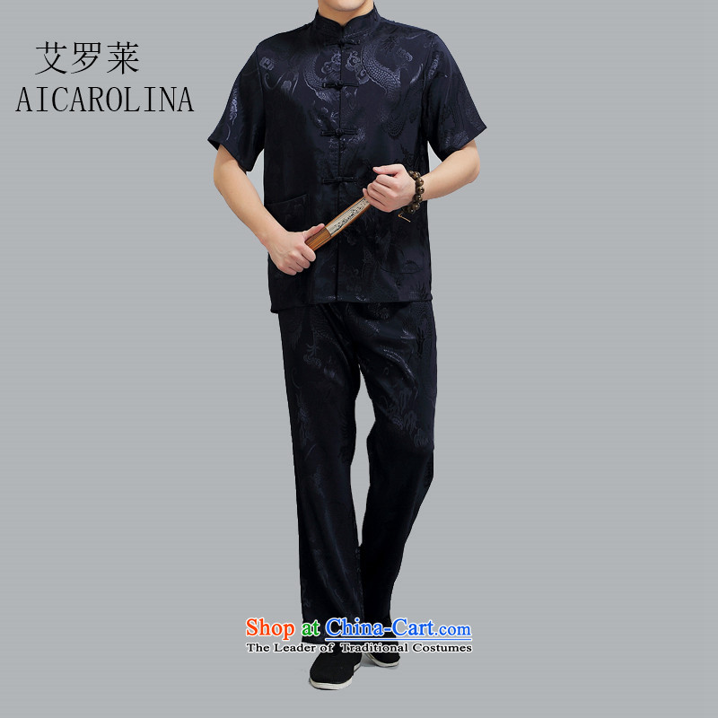 Hiv Rollet summer men aged short-sleeved Tang Dynasty Package men and the elderly man Tang Dynasty Recreation father replace blue聽4XL_190