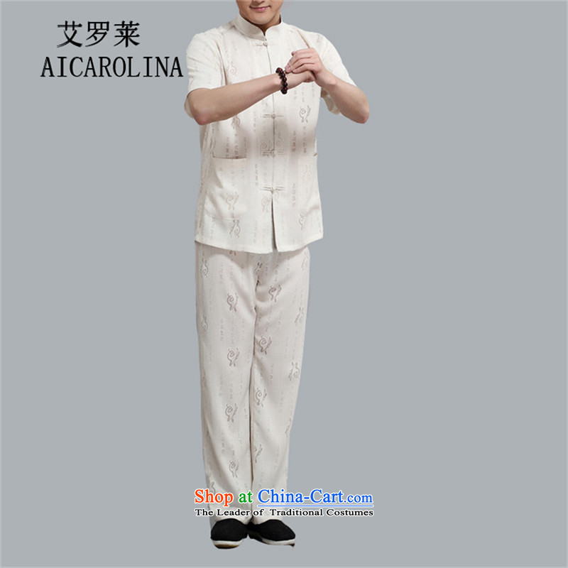 Hiv Rollet middle-aged men Tang dynasty short-sleeve packaged men of older persons in the Han-grandfather replacing men's short-sleeved summer?XXL/180 Beige