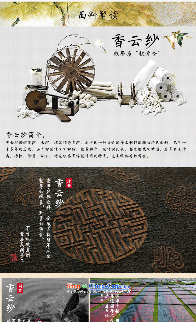 The Lhoba nationality Wei Mephidross warranty 2015 cloud of incense herbs extract from the Tang dynasty men short-sleeved T-shirt summer silk Chinese men aged cloud of incense yarn Tang dynasty short-sleeved brown elegant聽, prices, Photo 4XL brand platters! The elections are supplied in the national character of distribution, so action, buy now enjoy more preferential! As soon as possible.