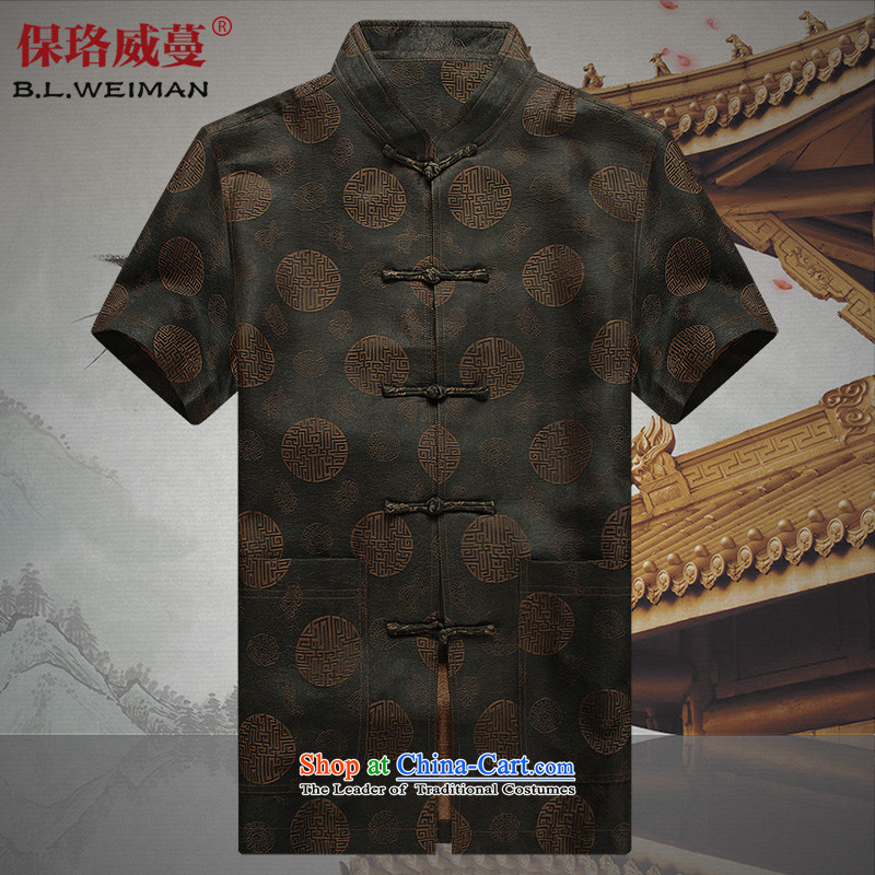 The Lhoba nationality Wei Mephidross warranty 2015 cloud of incense herbs extract from the Tang dynasty men short-sleeved T-shirt summer silk Chinese men aged cloud of incense yarn Tang dynasty short-sleeved brown elegant?4XL