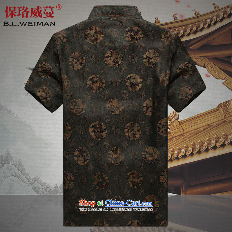 The Lhoba nationality Wei Mephidross warranty 2015 cloud of incense herbs extract from the Tang dynasty men short-sleeved T-shirt summer silk Chinese men aged cloud of incense yarn Tang dynasty short-sleeved brown聽4XL, elegant warranty of the Lhoba nation