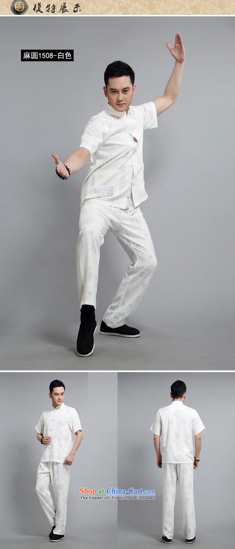 Tang dynasty male short-sleeve kit AMOI, older men sauna silk men Tang dynasty jogs services practice suits Taegeuk service pack 1509 kit father yellow 190 pictures, prices, brand platters! The elections are supplied in the national character of distribution, so action, buy now enjoy more preferential! As soon as possible.