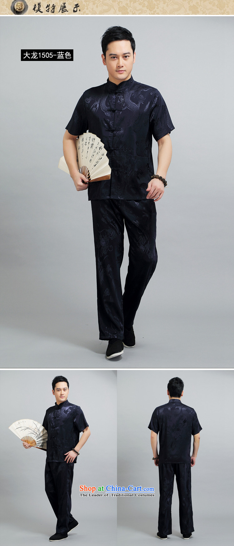 Tang dynasty male short-sleeve kit AMOI, older men cotton linen men Tang dynasty jogs services practice suits Taegeuk service pack 1505 Wong Kit Dad installed 180 pictures, prices, brand platters! The elections are supplied in the national character of distribution, so action, buy now enjoy more preferential! As soon as possible.