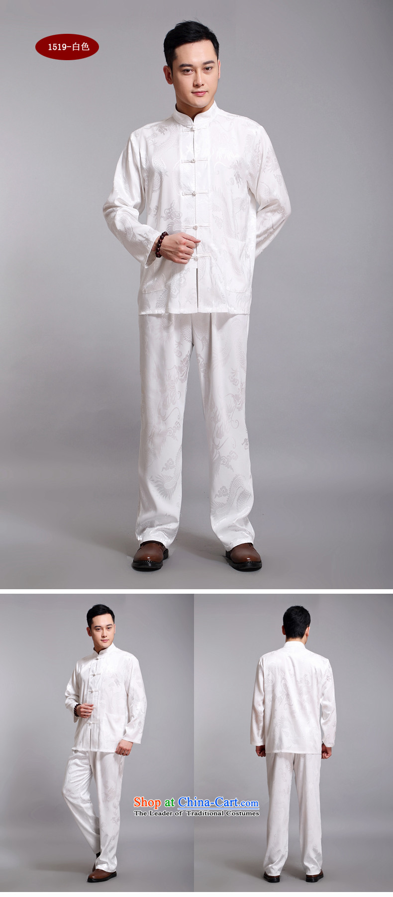 Tang Dynasty Package and the spring and summer new long-sleeved Tang replacing men in older jogging services practice suits tai chi services men long-sleeved Tang dynasty聽1519 white聽picture, price, 185 brand platters! The elections are supplied in the national character of distribution, so action, buy now enjoy more preferential! As soon as possible.