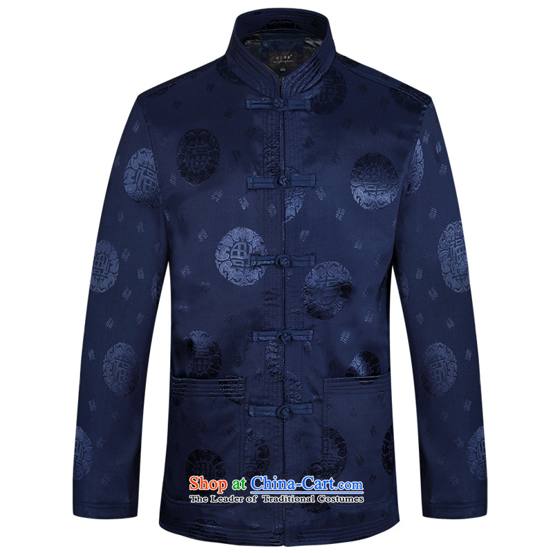 Tang dynasty new products in the winter of older men's new jackets father installed China wind-Menswear Tang Jacket coat Chinese improved disk deduction of Neck Jacket and new fu shou blue _thick cotton plus_ 175