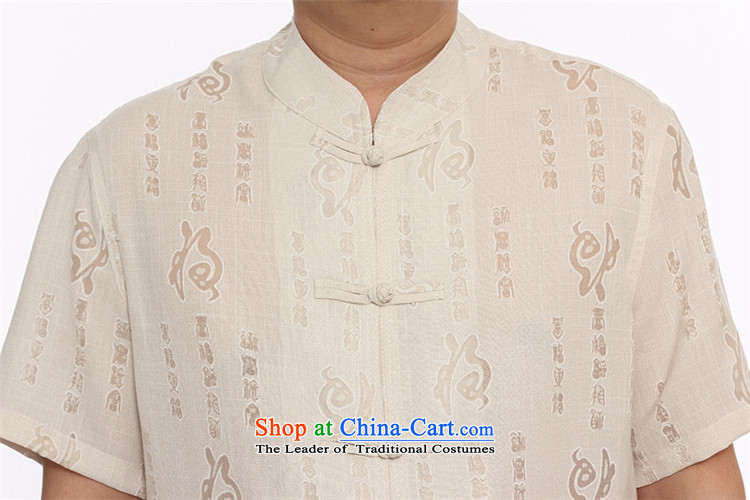 Hiv Rollet linen large short-sleeved men Tang Dynasty Package for older leisure larger Chinese summer beige聽L picture, prices, brand platters! The elections are supplied in the national character of distribution, so action, buy now enjoy more preferential! As soon as possible.