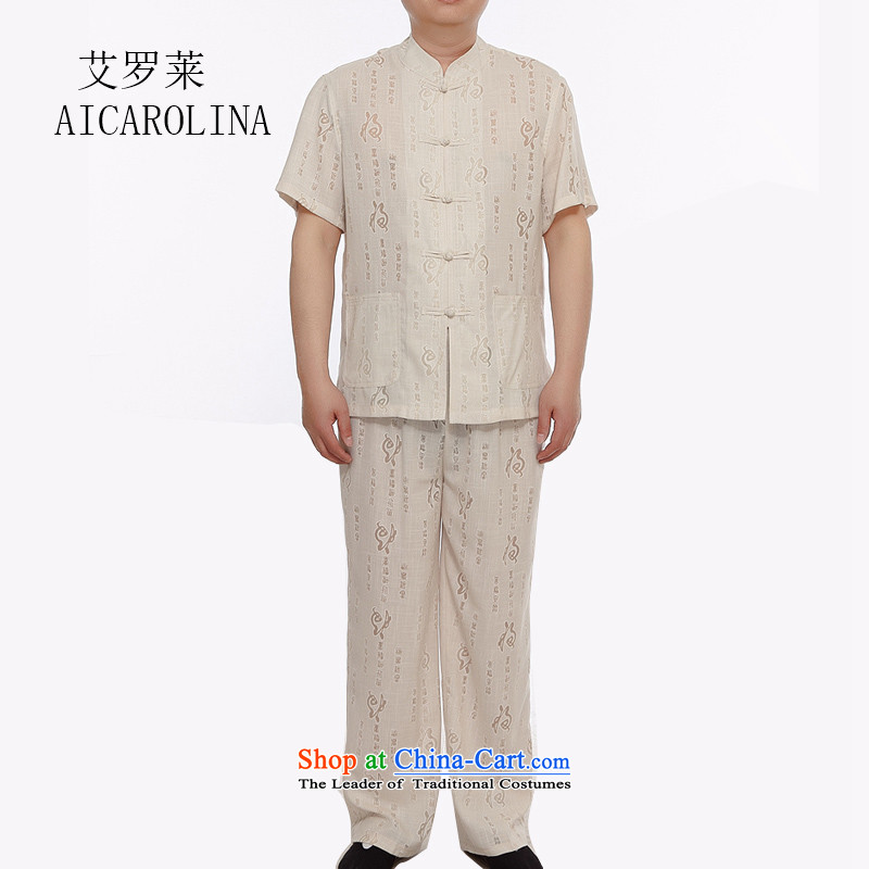 Hiv Rollet linen large short-sleeved men Tang Dynasty Package for older leisure larger Chinese summer beige燣