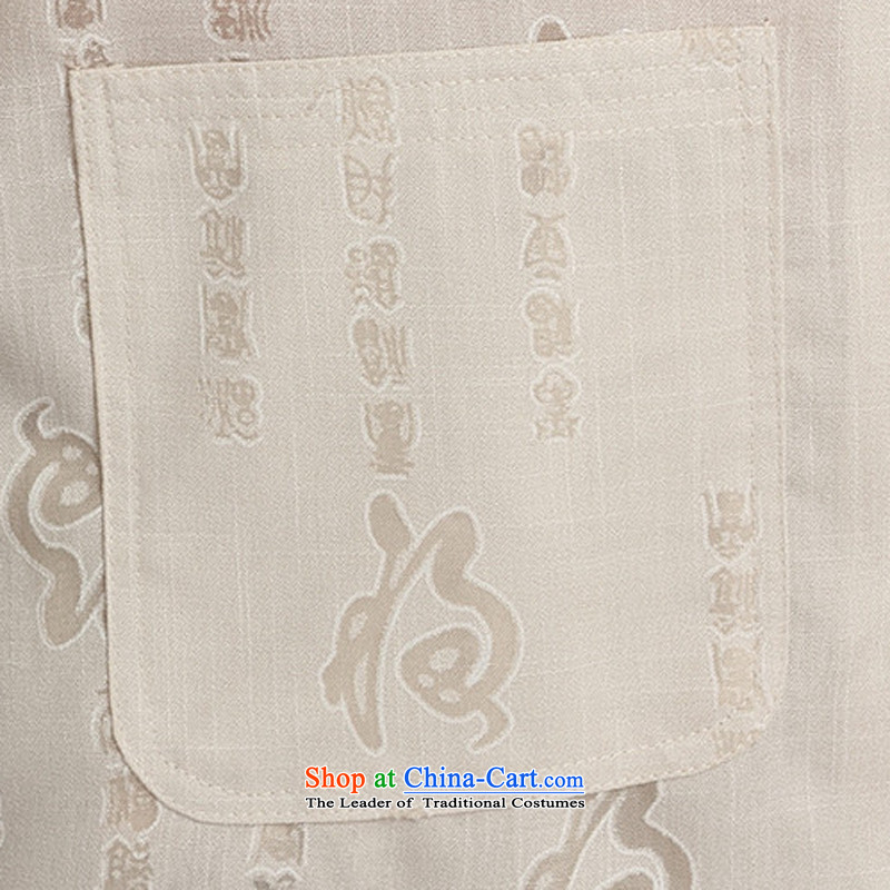Hiv Rollet linen large short-sleeved men Tang Dynasty Package for older leisure larger Chinese summer beige聽, L, HIV (AICAROLINA ROLLET) , , , shopping on the Internet