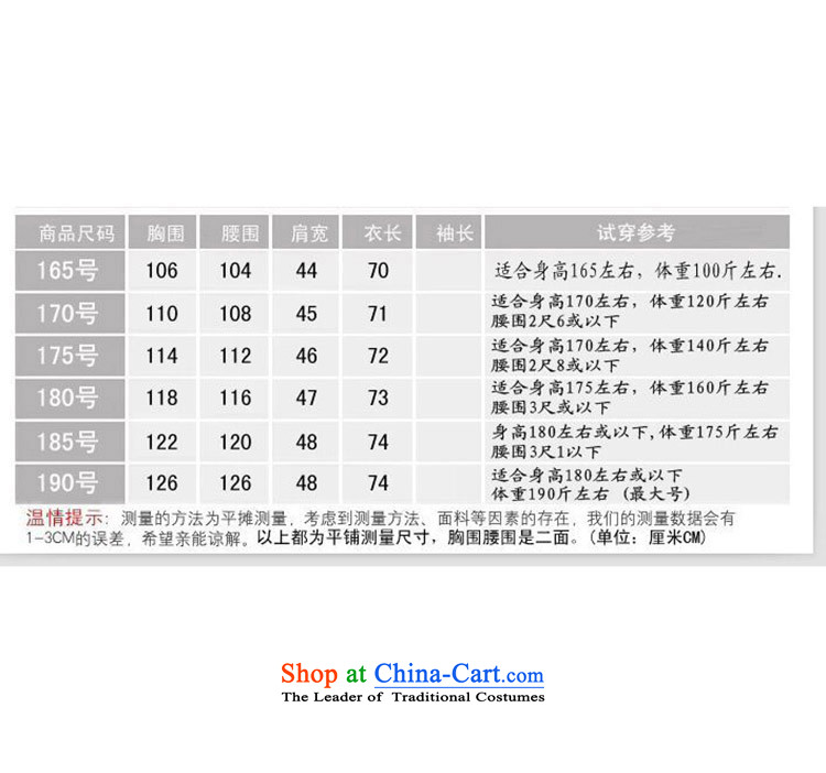 Hundreds of brigade bailv summer stylish thin plate fasteners casual collar short-sleeved comfortable elasticated trousers men's kit white聽190 pictures, prices, brand platters! The elections are supplied in the national character of distribution, so action, buy now enjoy more preferential! As soon as possible.