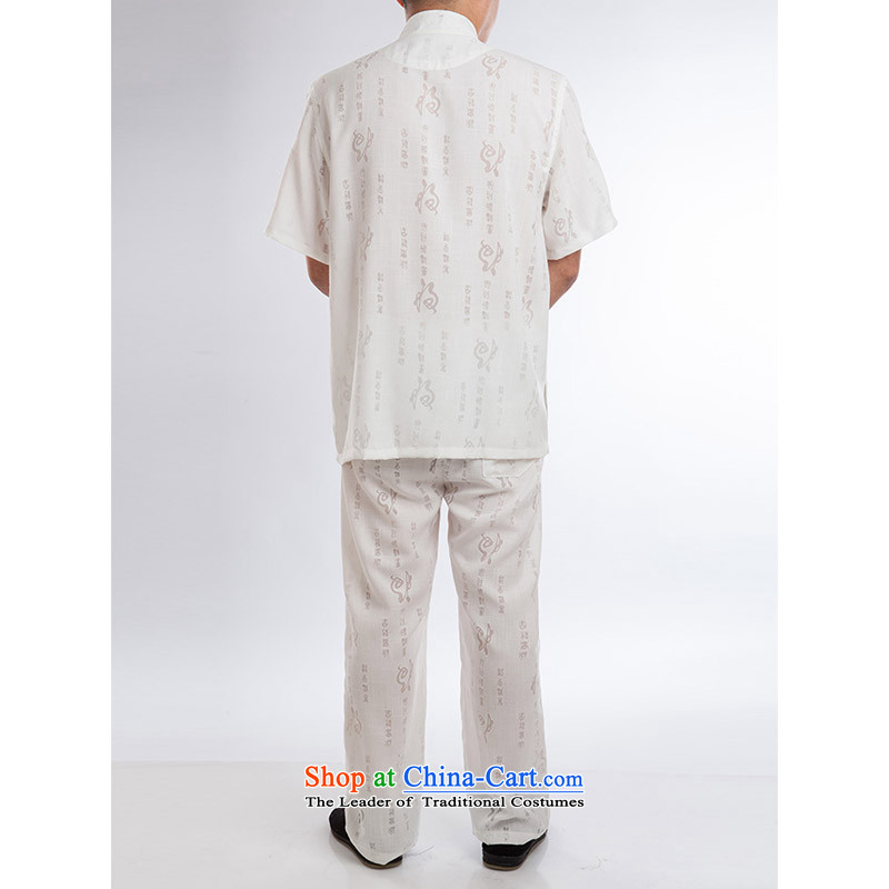 Hundreds of brigade bailv summer stylish thin plate fasteners casual collar short-sleeved comfortable elasticated trousers men's Suite White聽190, hundreds (bailv) , , , shopping on the Internet