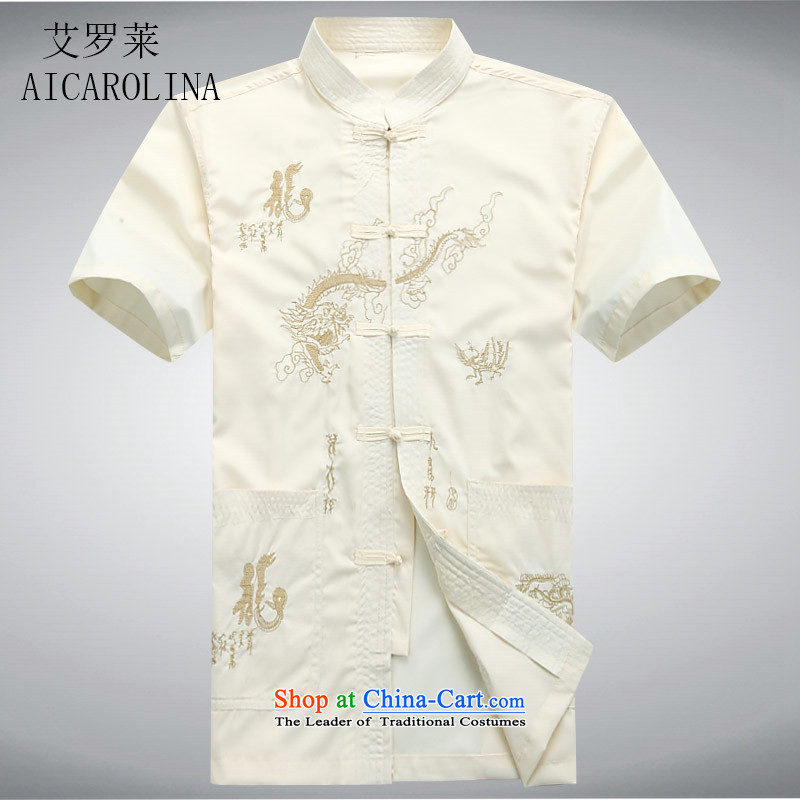 Hiv Rollet Chinese men Tang dynasty male kit short-sleeved in Tang Dynasty older men and beige kit聽M HIV ROLLET (AICAROLINA) , , , shopping on the Internet