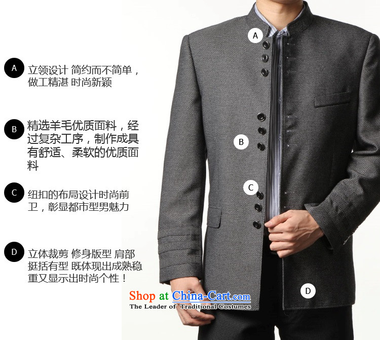 Move wing Prince Chinese tunic male replacing Chinese Antique suit during the spring and autumn New Men's Mock-Neck wool is