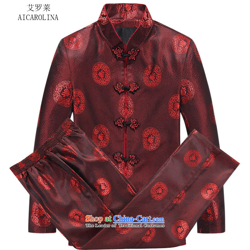Hiv Rollet long-sleeved Tang Dynasty Chinese men and ethnic Tang jacket couples, red kit men 190