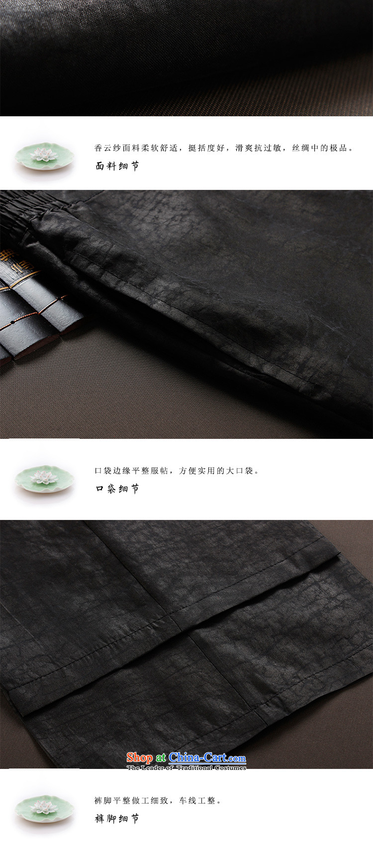 The Lhoba nationality Wei Overgrown Tomb summer UNPROFOR men's trousers聽100 Tang dynasty silk incense cloud yarn China Wind Pants Father Summer Scent cloud yarn casual pants聽2XL Photo Black, prices, brand platters! The elections are supplied in the national character of distribution, so action, buy now enjoy more preferential! As soon as possible.