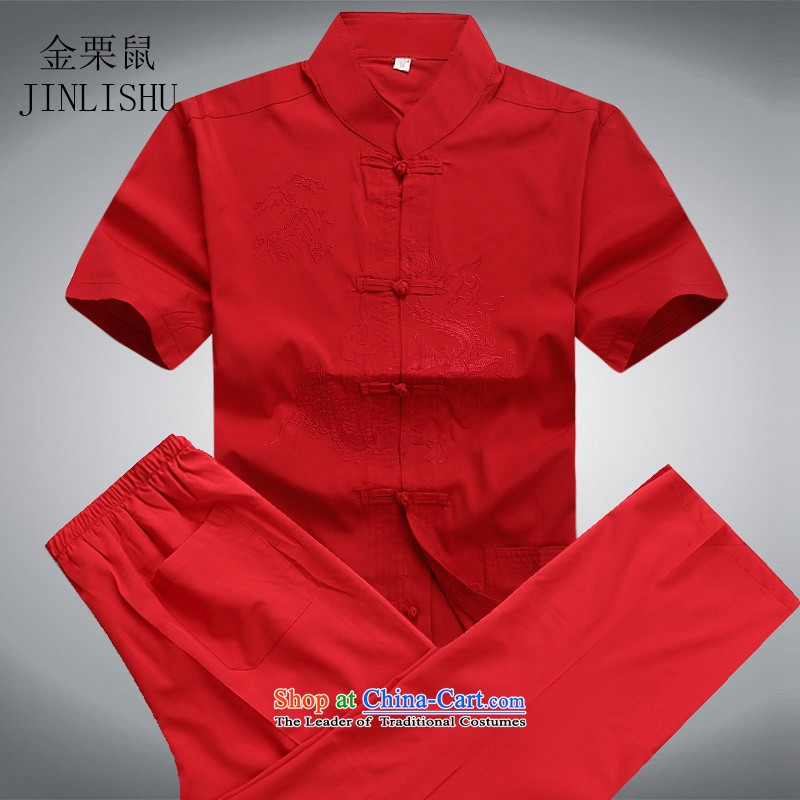 Kanaguri mouse men short-sleeved Tang Dynasty Package for older men's Chinese China wind grandfather summer short-sleeved Tang red kit?M