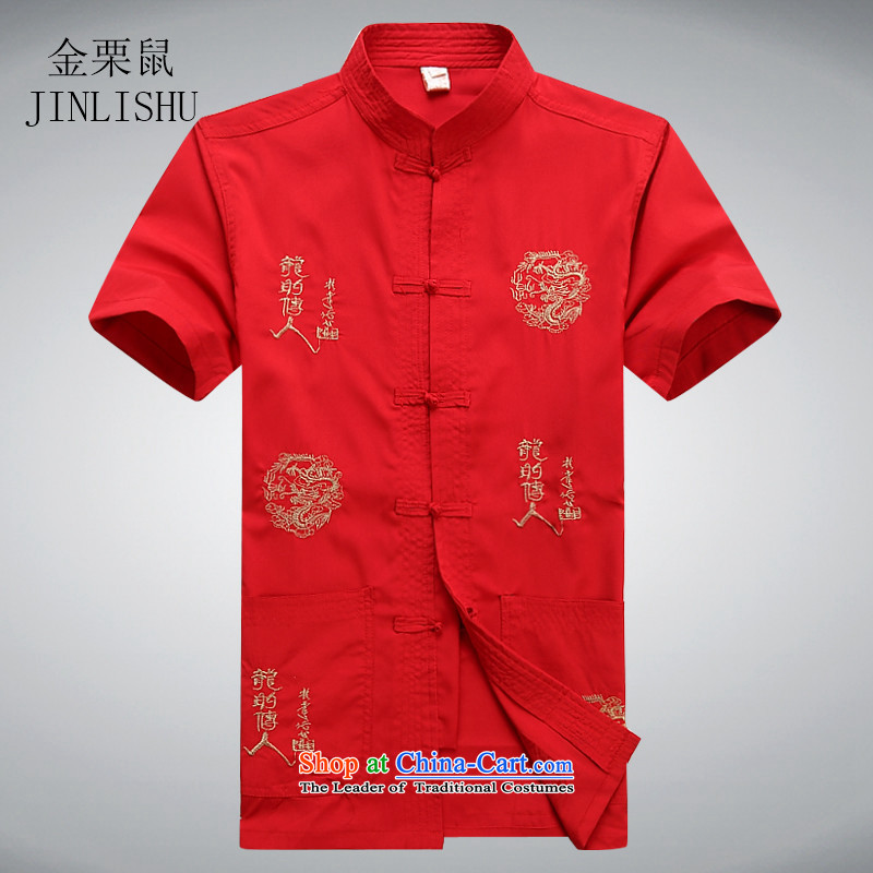 Kanaguri mouse new summer_ Older Tang Dynasty Package men short-sleeved shirt Tang dynasty China wind short-sleeved T-shirt with his father聽s red T-Shirt